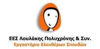 Λουλάκης Πολυχρόνης & Συν.